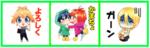line_stamp2.png